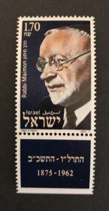 Israel 1989 #1011 Tab MNH SCV $2.00