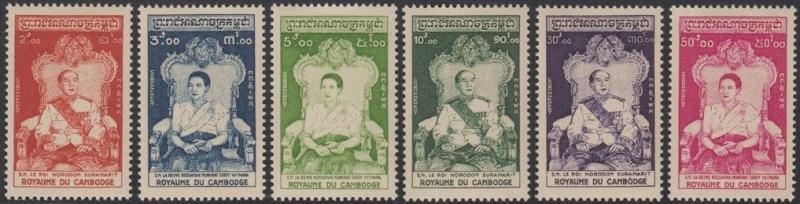 STAMP STATION PERTH Cambodia #53-58 Mi63-71 YT57-62 SG66-71 MNH CV$73 Coronation