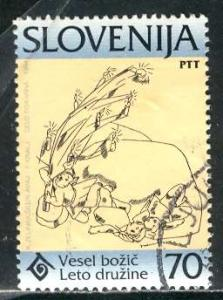 Slovenia 1994: Sc. # 208; O/Used Cpl Set