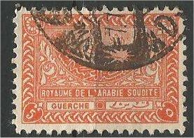 SAUDI ARABIA, 1938, used 5g, Tughra of King Aziz Scott 168