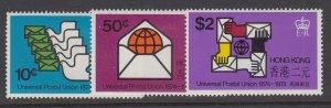 Hong Kong, Sc 299-301, MHR