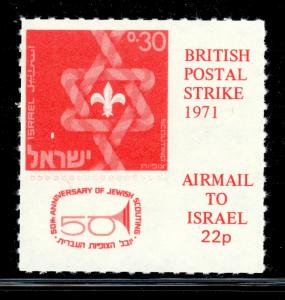 GREAT BRITAIN 1971 STRIKE POST LABELS 22p AIRMAIL TO ISRAEL BOY SCOUT Issue MNH
