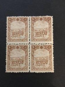 china manchukuo stamp block, watermark, MNH, Genuine, RARE, List #395