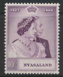 Nyasaland SG 162   Mint lightly  Hinged