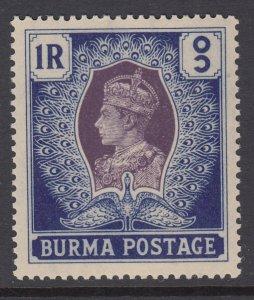 Burma 30 MNH VF