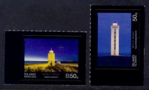 Iceland Sc# 1282-3 MNH Lighthouses