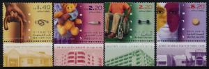 Israel 1611-4 + tabs MNH Medicine, Genetics, Pediatrics, Mental Health