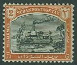 British Sudan SC# J12 Postage Due Used  SCV $2.75 wmk 214