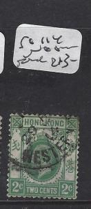 HONG KONG    (P0110B)  2C KE SG 114 WESTERN BRANCH CDS  VFU
