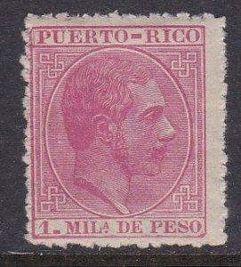 Puerto Rico #58 F-VF Mint NH ** King Alfonso XII