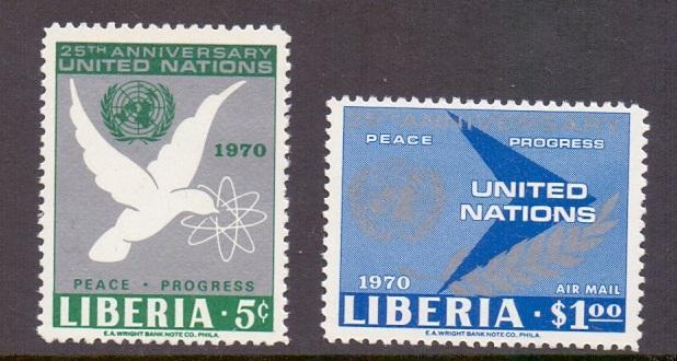 Liberia 1970 MNH 25th anniversary United Nations  complete