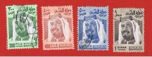 Bahrain #235-238  VF used  Sheik Isa  Free S/H