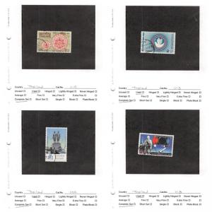 Lot of 92 Thailand Mixed Condition Stamps Scott Range 300 - 1200 #138901 X