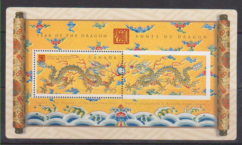 Canada #1837 Mint VF-NH 2000 Year of Dragon Souvenir Sheet - VF-NH