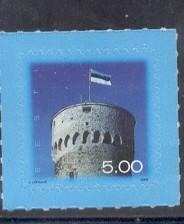 Estonia Sc505 2005 Pikk Hermann Towerstamp NH