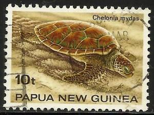 Papua New Guinea 1984 Scott# 593 Used