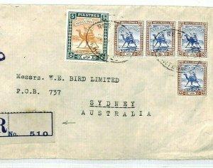 SUDAN 5pi *Camel* HIGH VALUE Cover 1947 Registered Air AUSTRALIA {samwells}CW313