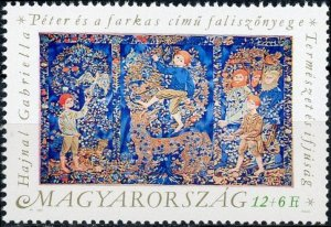 Hungary #B345 12fo + 6fo Tapestry Peter and the Wold by Gabriella HaJnal MNH