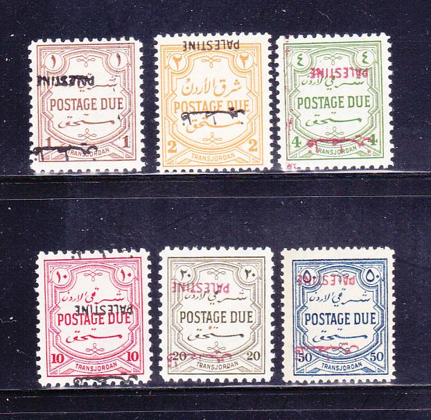 Jordan NJ1-NJ7 For Use In Palestine Set MH Inverted Overprints