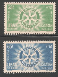 Lebanon #C198-C199 (AP47) VF MNH - 1955 35p to 65p Rotary Emblem