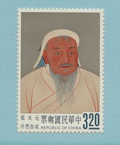 Rep. of China 1357 MH