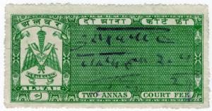 (I.B) India (Princely States) Revenue : Alwar Rajputana Court Fees 2a