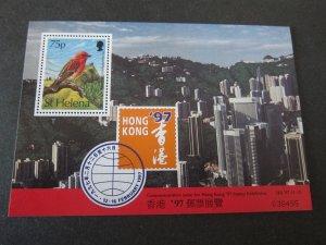 Hong Kong 1997 Sc 691 bird MNH