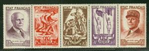 FRANCE #B157a Se-Ten Strip of 5, og, LH, VF, Scott $100.00