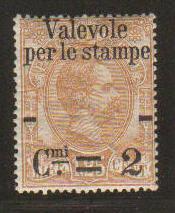 Italy #62 Mint