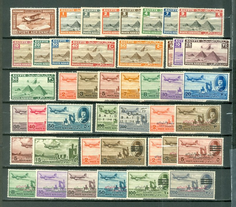 EGYPT AIR LOT of 44 incl.2 SETS MOSTLY MINT(SOME MNH)...$95.00