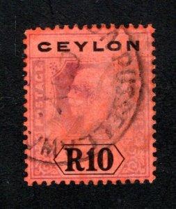 Ceylon #213a,    VF, Used,  Die II,  CV $190.00 ....  1290182