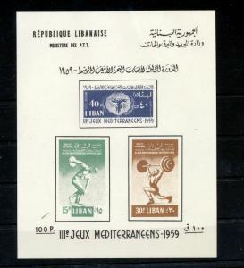 Lebanon Liban 1959 Sport Sheet Unused Unhinged(KM 787s