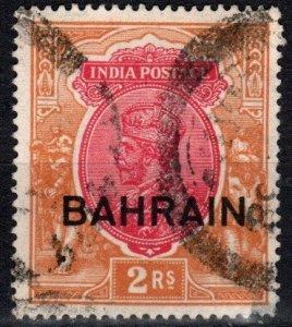 Bahrain #13 F-VF Used CV $55.00 (X2544)