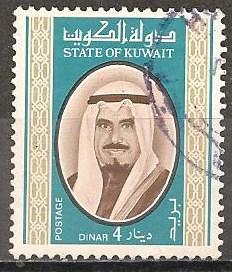 Kuwait  #763 F-VF Used CV $57.50 (ST452)
