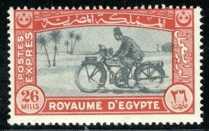 EGYPT 26m EXPRESS Stamp 1943 MOTORBIKE PALMS Mint MM {samwells-covers}BLACK475