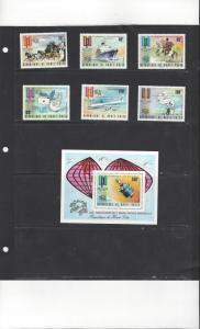 Upper Volta 339-41, C197-200  MNH UPU 100th Anniversary