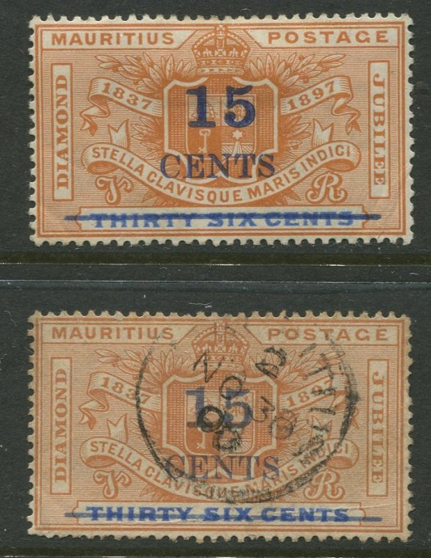 STAMP STATION PERTH Mauritius #114 Overprint Issue Mint /Used  CV$6.00