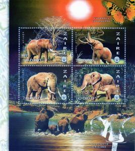 Zaire 1997 Butterflies/Elephants/Flower Shlt(4)MNH Mi.1334/7