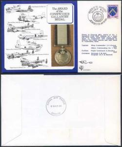 DM9a Award of the Conspicuous Gallantry Medal Signed by French (J)