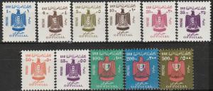 Egypt #O80-90 F-VF Unused CV $22.35  (A17508)