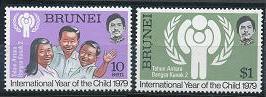 Brunei 238-239 MNH (1979)