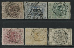 Belgium 1879-82 first set of Parcel Post stamps used