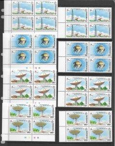 Tanzania 739-42 MNH cpl set  x 8, vf, see desc. 2020 CV $76.80