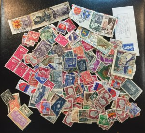 France LOT (Miscellaneous stamps)