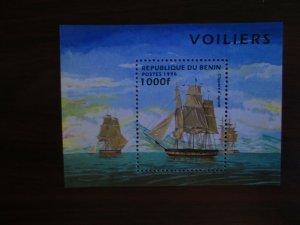 Benin #856 Mint Never Hinged - I Combine Shipping (7DG9) 2