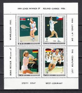 N. Korea, Scott cat. 2584 A-D. Tennis Players sheet of 4. ^