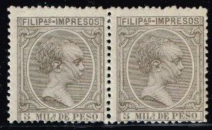 Philippines Stamp 5M MH/OG PAIR STAMP