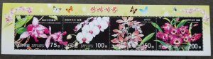 *FREE SHIP Korea Orchids 2003 Flower Butterfly Insect Flora (ms) MNH