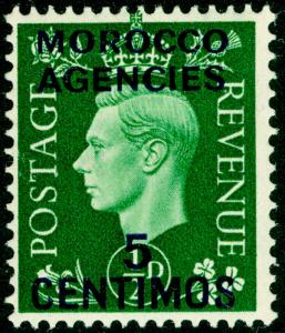 MOROCCO AGENCIES SG165, 5c on ½d green, M MINT.