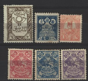 COLLECTION LOT # 5380 IRAN 6UNG STAMPS 1889+ CV+$15
